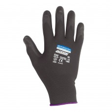 Перчатки защитные Jackson Safety G40 с полиуретановым покрытием
