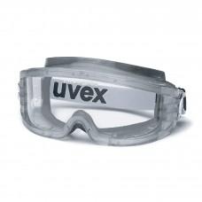 Очки защитные закрытые UVEX Ультравижн 9301.116 с уплотнителем