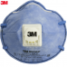 Специализированный респиратор 3М™ 9926P