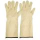 Перчатки для сварщиков, термостойкие